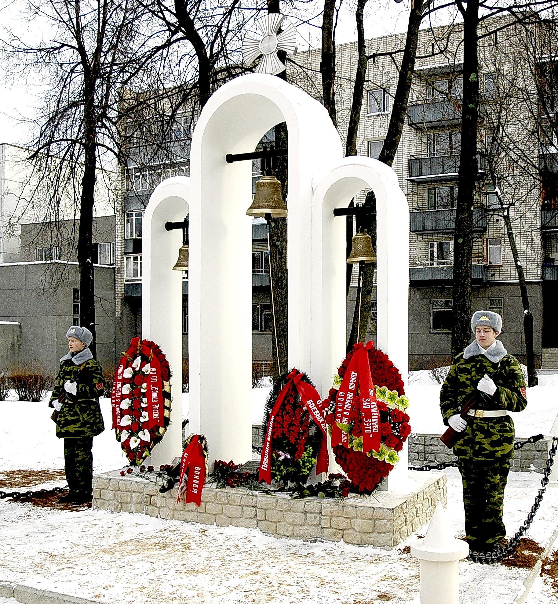 Книга Памяти Советских Воинов Погибших В Афганистане